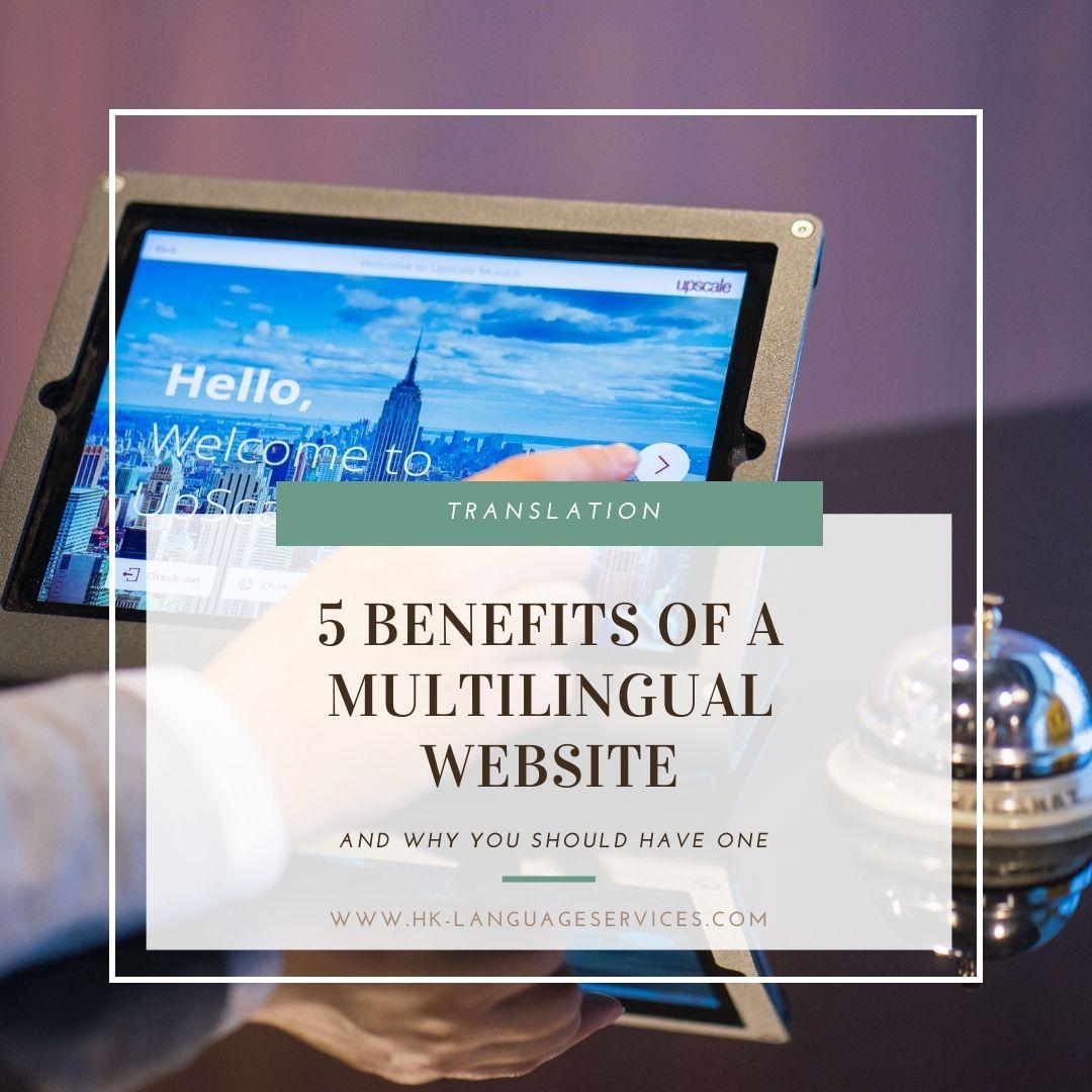 Benefits-of-multilingual-website