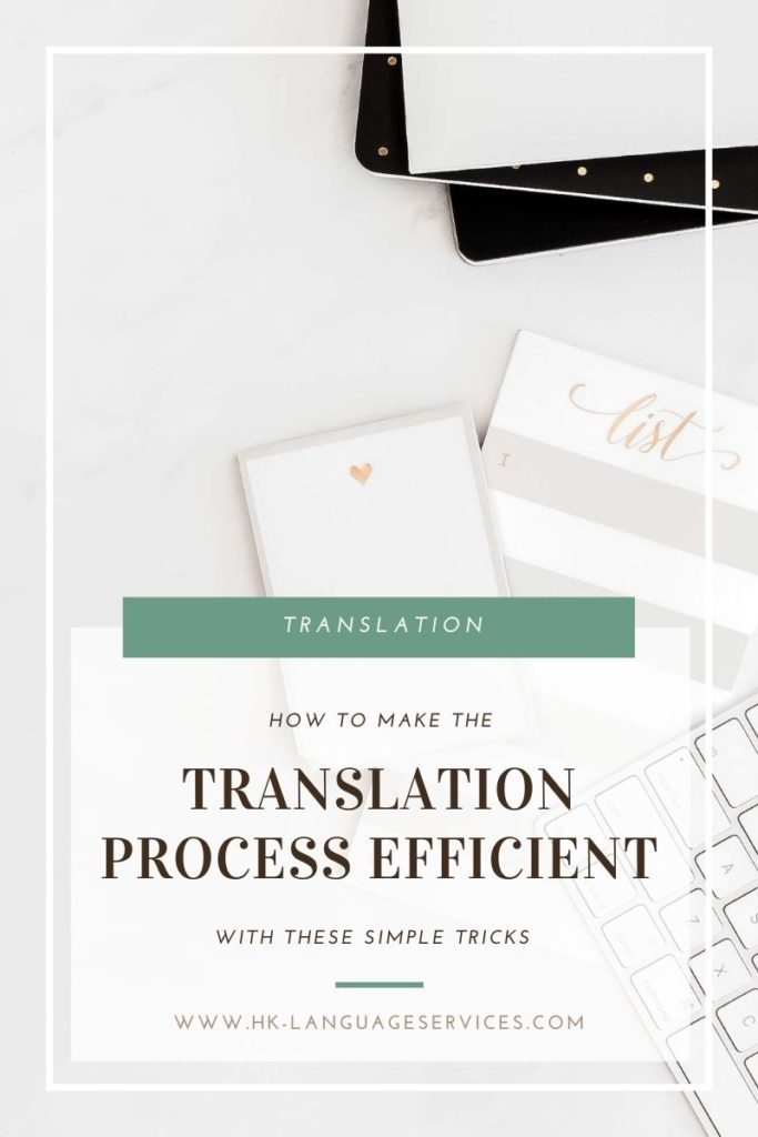 How-to-make-the translation-process-efficient