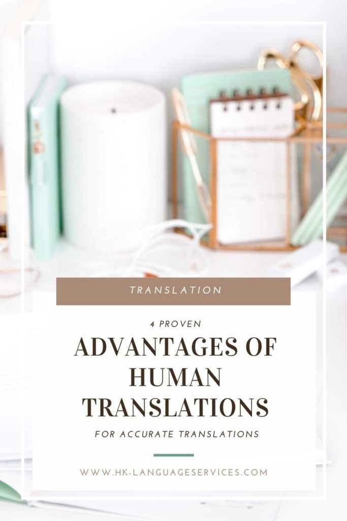 Advantages-of-human-translation