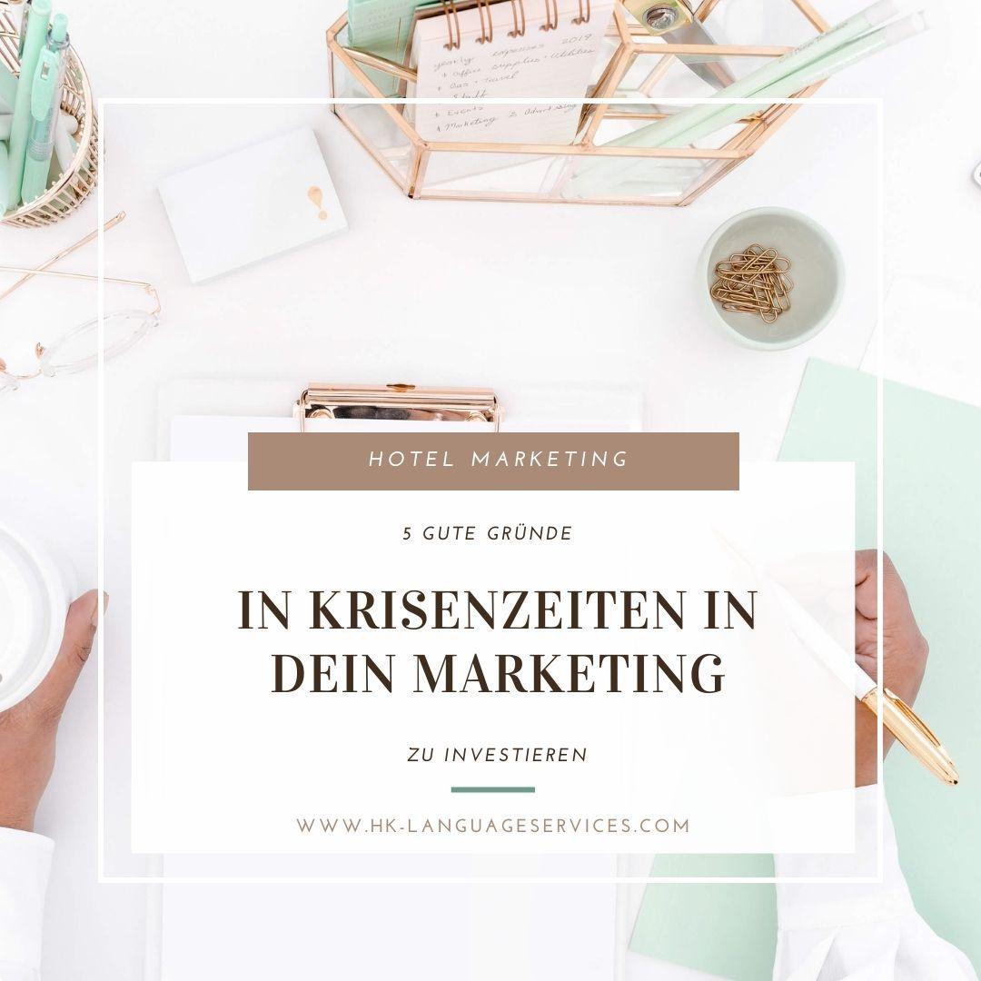 Neu im Blog: Warum in Marketing investieren